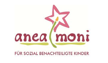 aneamoni - Weihnachtsbaumfest Spedition Kellershohn
